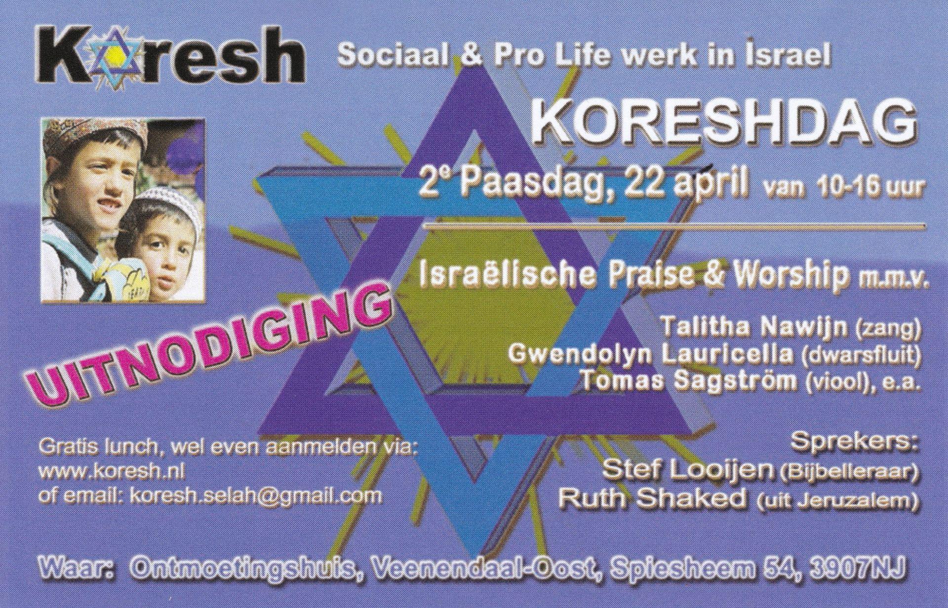 Koresh Selah International